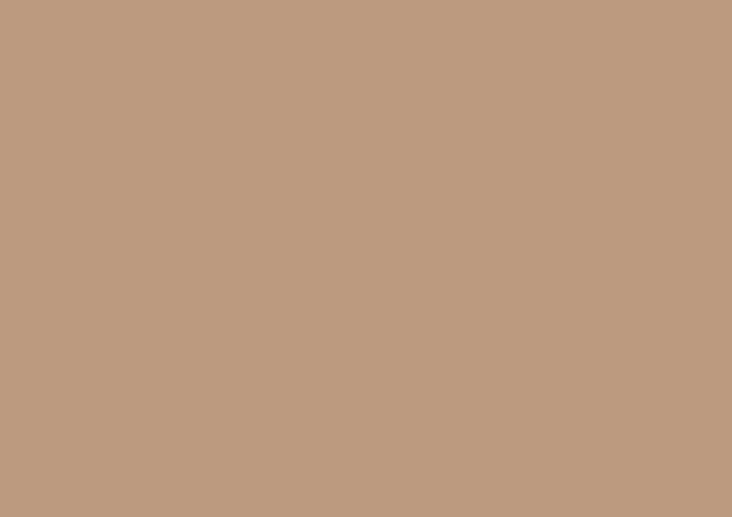 egger U200 9 beige